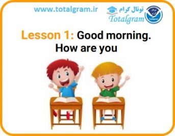 Lesson 1: Good morning. How are you