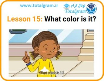 Lesson 15: What color is it